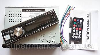 Автомагнитола Pioneer 1093 MP3 FM со съемной панелью, фото 2