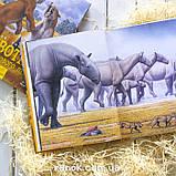 Книга Тварини дольодовикового періоду / Тварини дольодовикового періоду, (рос, укр мови), 8+, фото 7