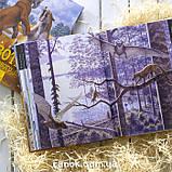 Книга Тварини дольодовикового періоду / Тварини дольодовикового періоду, (рос, укр мови), 8+, фото 8
