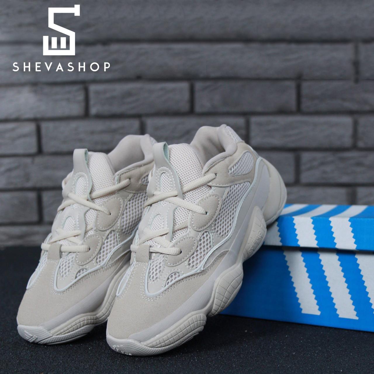 Кроссовки в стиле Ad*das Yeezy Boost 500 белые