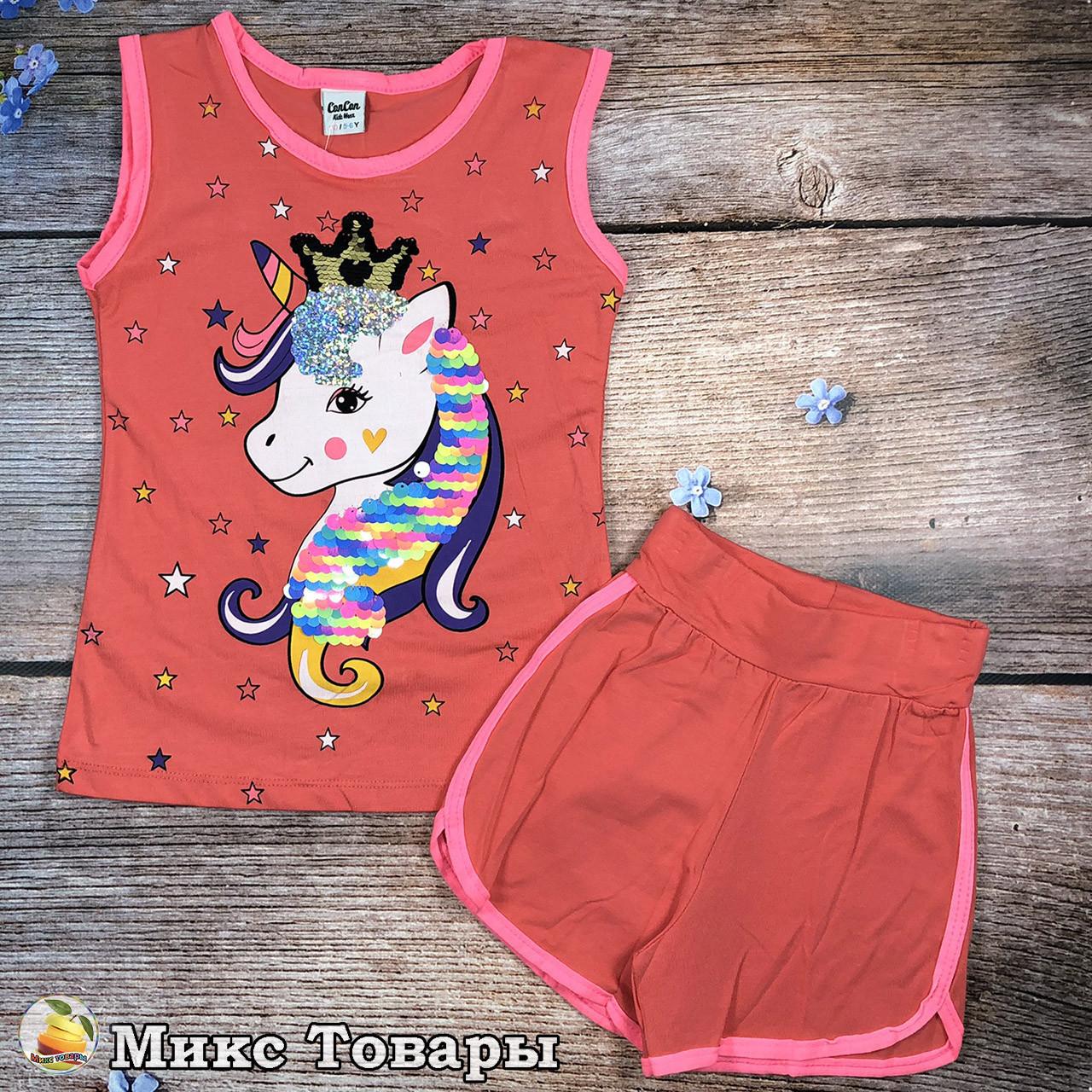 """Летний костюм с """"Единорогом"""" для девочки Размеры: 110,116,122,128 см (8563-2)"""