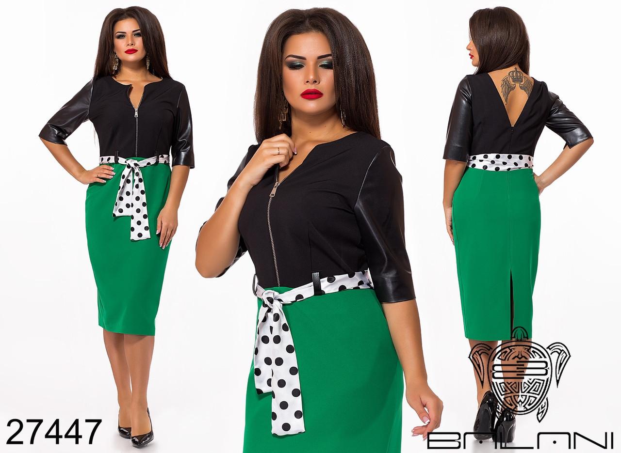 Весеннее платье цвет зеленый раз. 48,50,52,54,56,58,60