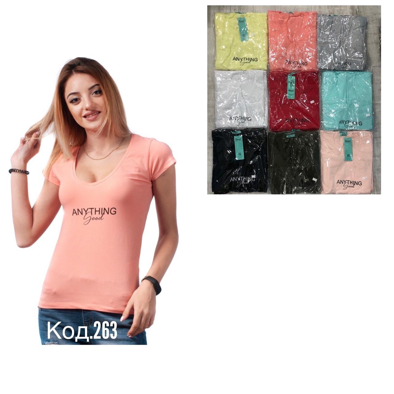 Модная Женская футболка Купить Оптом