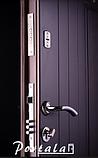 """Входная дверь для улицы """"Портала"""" (Элит Vinorit) ― модель Нью-Йорк, фото 4"""