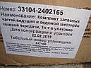 Главная пара Газ 33104 Валдай , 12x41  (производство ГАЗ, Россия), фото 4