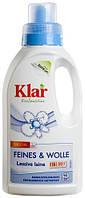 Засіб для прання шерсті та шовку Klar 500 мл