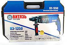 Перфоратор Витязь ПЭ-1500  прямой (кейс + сверла + зубило + пика) , фото 2