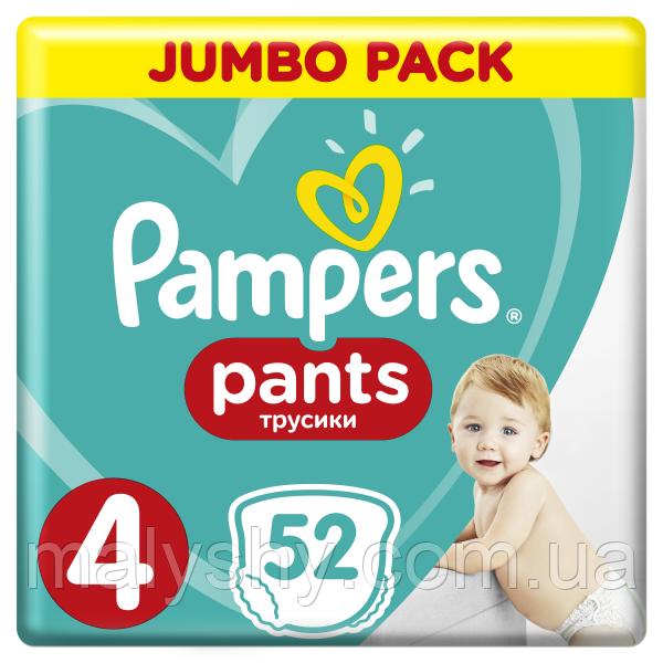Подгузники-трусики Pampers Pants Размер 4 (Maxi) 9-15 кг, 52 подгузника