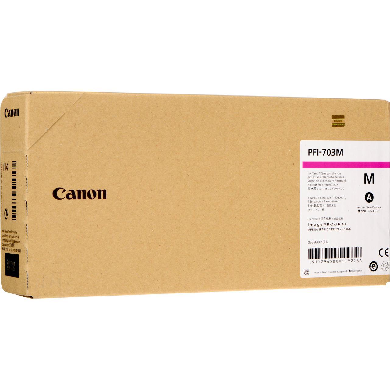 Картридж Canon PFI-707M для iPF830/840/850, Magenta, 700 мл