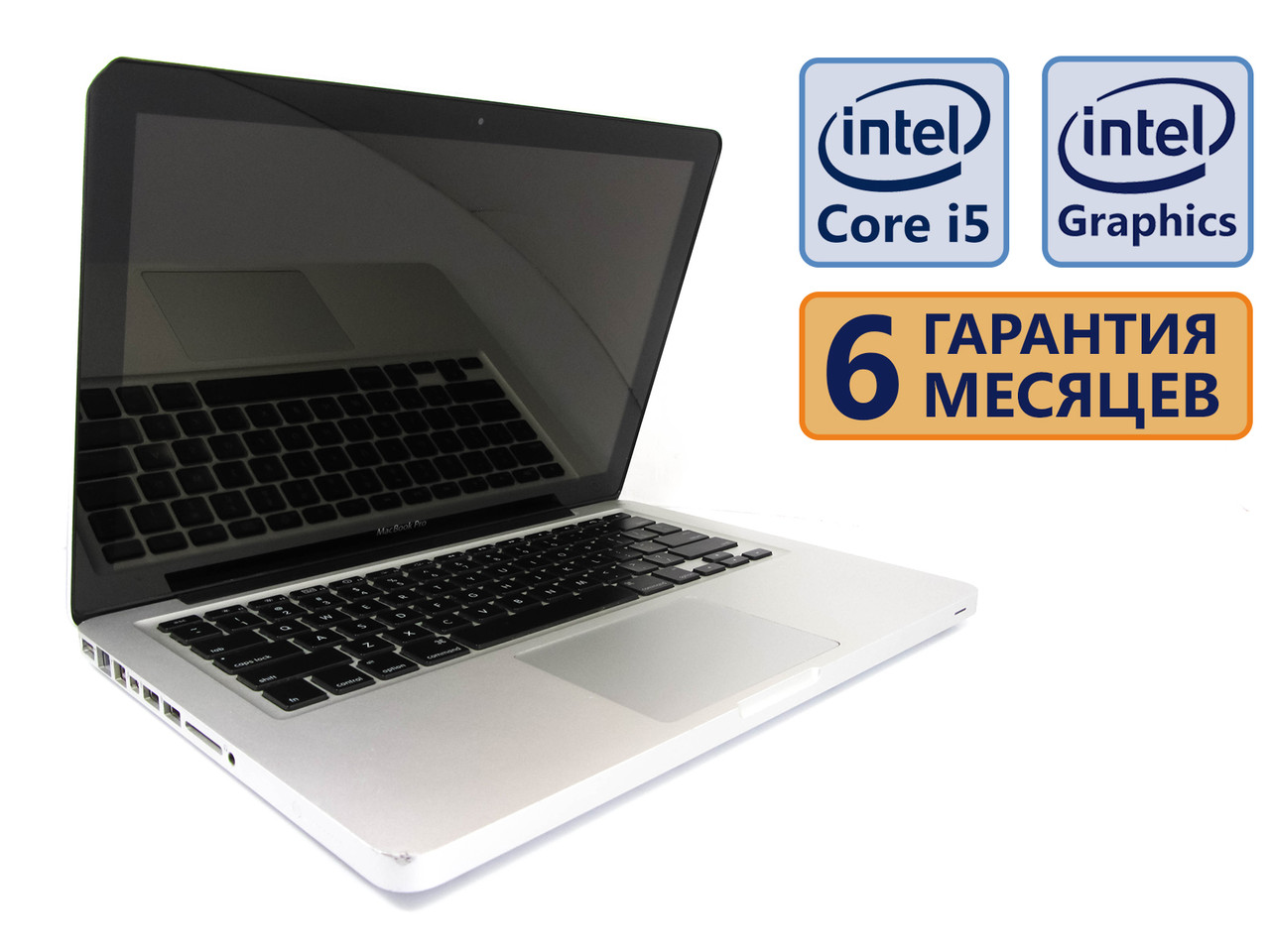 Ноутбук Apple Pro A1278 2010 13.3 (1280x800) /Intel Core i5-2415M (2x max2.9GHz)/RAM 8Gb /SSD 240Gb/АКБ 3 ч. 20 мин. / Сост.8.5/10 БУ, фото 1