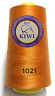 Швейные нитки №1021 40/2 полиэстер Kiwi Киви 4000ярдов