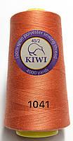 Швейные нитки №1041 40/2 полиэстер Kiwi Киви 4000ярдов