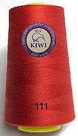 Швейные нитки №111 40/2 полиэстер Kiwi Киви 4000ярдов