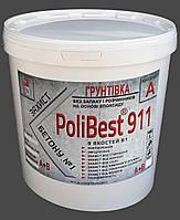 Пропитка эпоксидная  для упрочнения бетонных полов и цементных стяжек (без растворителя!)  компл. А+В=18 кг