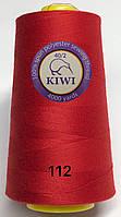 Швейные нитки №112 40/2 полиэстер Kiwi Киви 4000ярдов