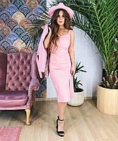 Сарафан розовый в белый горошек, арт.1037, фото 1