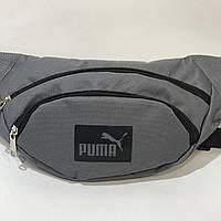 Сумка поясная Puma / светло-серая, фото 1