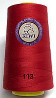 Швейные нитки №113 40/2 полиэстер Kiwi Киви 4000ярдов