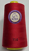 Швейные нитки №114 40/2 полиэстер Kiwi Киви 4000ярдов