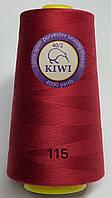 Швейные нитки №115 40/2 полиэстер Kiwi Киви 4000ярдов