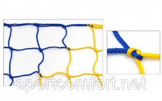 Сітка-гаситель для футзалу та гандболу (2шт) Еліт UR (PP 4,5 мм, р-н 2,1x3,0м, осередок 12см) SO-5283