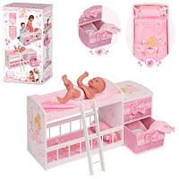 Кровать двухэтажная для куклы (Baby Born) TM DeCuevas арт. 54323