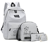 Детский набор рюкзаков 4в1, Серого цвета