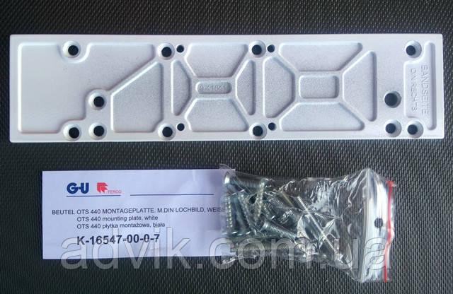 Монтажная пластина для доводчиков G-U OTS 430 G (440 G)*
