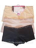 Лазерные женские трусики  шортики Rosa Junio, фото 7