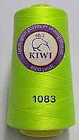 Швейные нитки №1083 40/2 полиэстер Kiwi Киви 4000ярдов