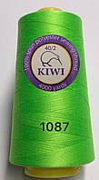 Швейные нитки №1087 40/2 полиэстер Kiwi Киви 4000ярдов