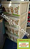 """Комод пластиковий Elif, з малюнком """"Ведмежата"""", 4 ящики (Еліф), фото 2"""