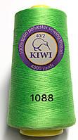 Швейные нитки №1088 40/2 полиэстер Kiwi Киви 4000ярдов
