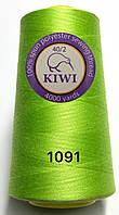 Швейные нитки №1091 40/2 полиэстер Kiwi Киви 4000ярдов