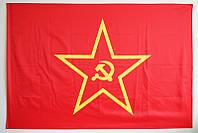 Флаг  СССР со звездой