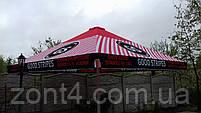 Тент на зонт 4х4 метра торговый, барный для кафе, садовый, уличный, замена тентов, полиестр, фото 6