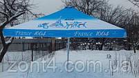 Тент на зонт 4х4 метра торговый, барный для кафе, садовый, уличный, замена тентов, полиестр, фото 7