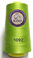 Швейные нитки №1092 40/2 полиэстер Kiwi Киви 4000ярдов