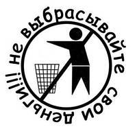 Куплю отходы пленки