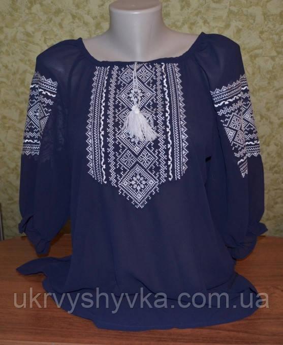 """Вишиванка """"Орнамент"""" синя"""