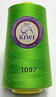 Швейные нитки №1097 40/2 полиэстер Kiwi Киви 4000ярдов