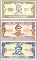 Набор банкнот Украины выпуска 1992 г.1+2+5 грн Гетьман ПРЕСС - Unc, фото 1