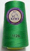 Швейные нитки №1126 40/2 полиэстер Kiwi Киви 4000ярдов