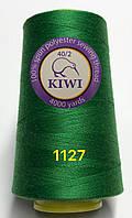 Швейные нитки №1127 40/2 полиэстер Kiwi Киви 4000ярдов