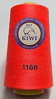 Швейные нитки №1166 40/2 полиэстер Kiwi Киви 4000ярдов