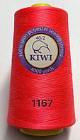 Швейные нитки №1167 40/2 полиэстер Kiwi Киви 4000ярдов