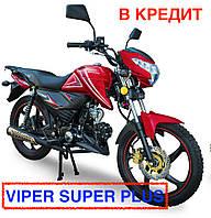 Мотоцикл СПАРК с Доставкой Spark SP125C-2C 125 см³, Бордовый, (Альфа, новый дизайн), Двухместный Дорожный