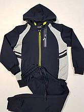 Спортивный детский костюм для мальчика на 6; 8; 9; 10; 11 лет