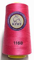 Швейные нитки №1168 40/2 полиэстер Kiwi Киви 4000ярдов