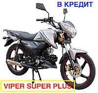 Мотоцикл СПАРК с Доставкой Spark SP125C-2C 125 см³, Серый, (Альфа, новый дизайн), Двухместный Дорожный